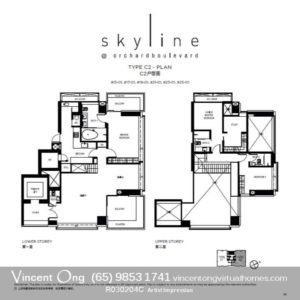 Skyline at Orchard Boulevard Type C2 Floor Plan